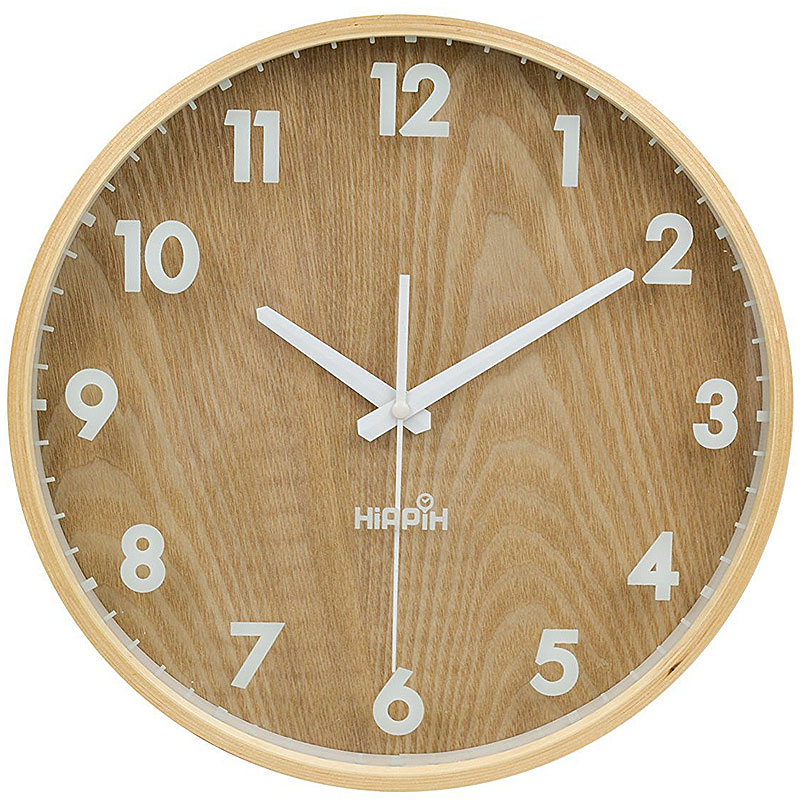 Hippih Wooden Wall Clock - Silent Movement